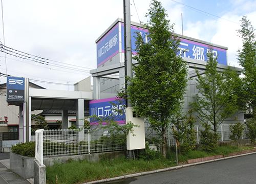埼玉高速鉄道 川口元郷駅